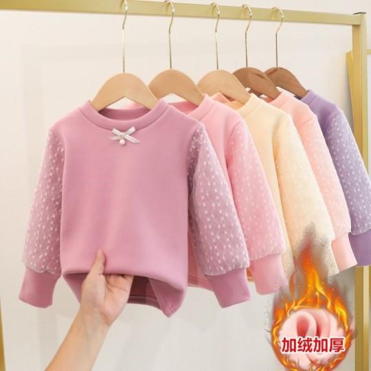 Սվիտեր