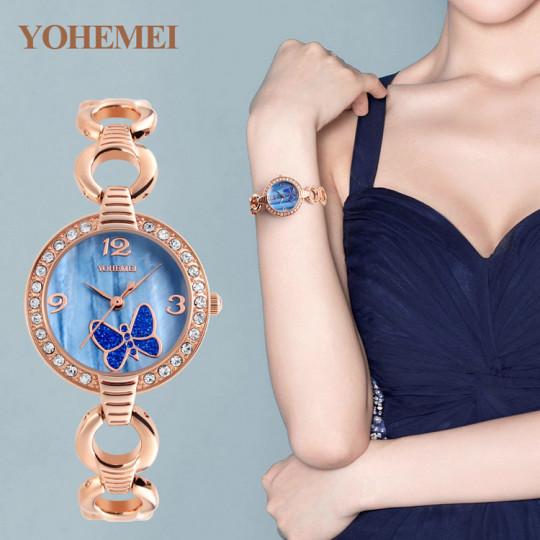 Ժամացույց YOHAMEI