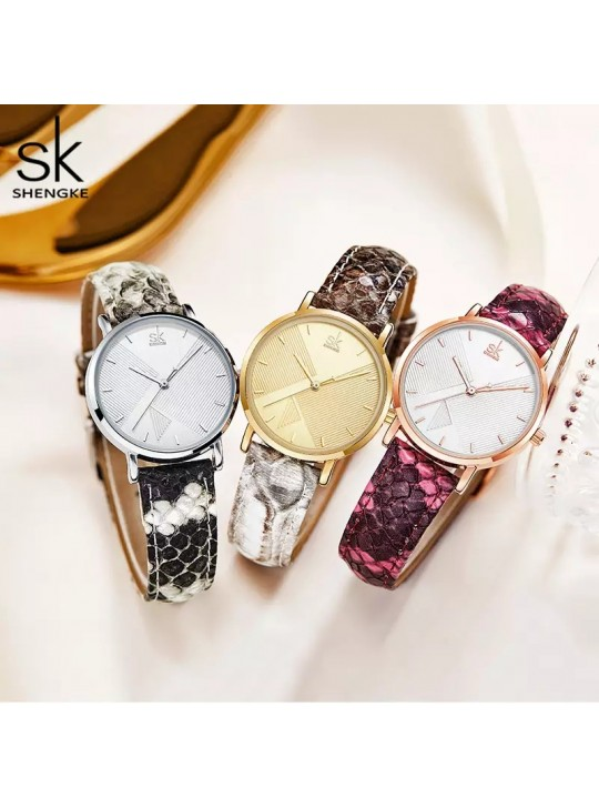 Ժամացույց SK